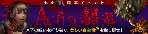 f:id:machikorokoro:20190627001257p:plain