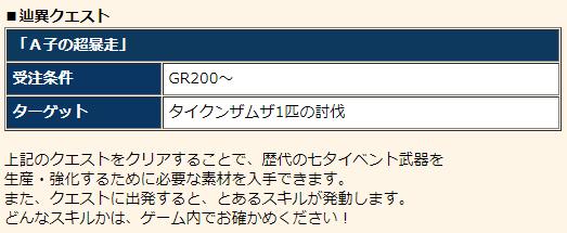 f:id:machikorokoro:20190627001800p:plain