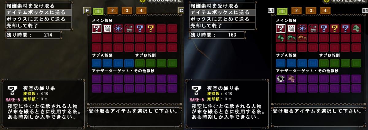 f:id:machikorokoro:20190627012452p:plain