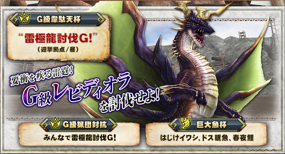 f:id:machikorokoro:20190705235327p:plain