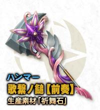 f:id:machikorokoro:20190710023120p:plain:w80