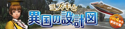 http://cog-members.mhf-z.jp/sp/news/14037.html