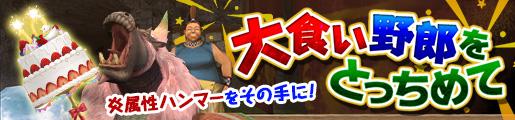 http://cog-members.mhf-z.jp/sp/news/14068.html