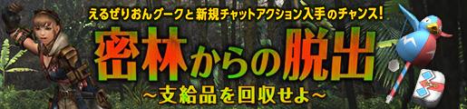 http://cog-members.mhf-z.jp/sp/news/14070.html