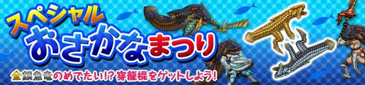 http://cog-members.mhf-z.jp/sp/news/14074.html