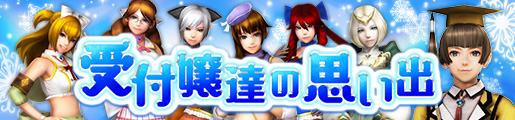 http://cog-members.mhf-z.jp/sp/news/14081.html