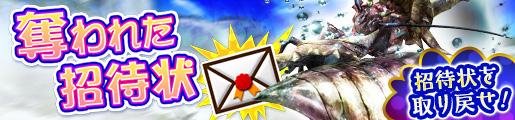 http://cog-members.mhf-z.jp/sp/news/14084.html