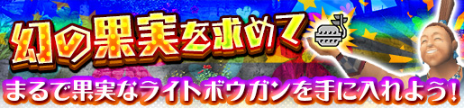 http://cog-members.mhf-z.jp/sp/news/14090.html
