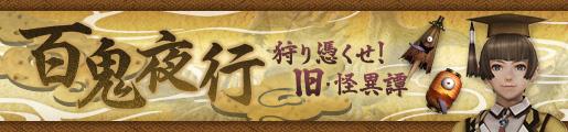 http://cog-members.mhf-z.jp/sp/news/14091.html