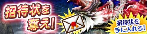 http://cog-members.mhf-z.jp/sp/news/14095.html