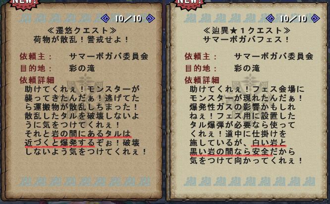 f:id:machikorokoro:20190803001624p:plain