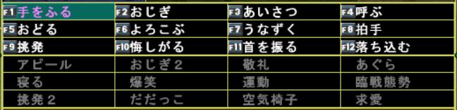 f:id:machikorokoro:20190806141244p:plain