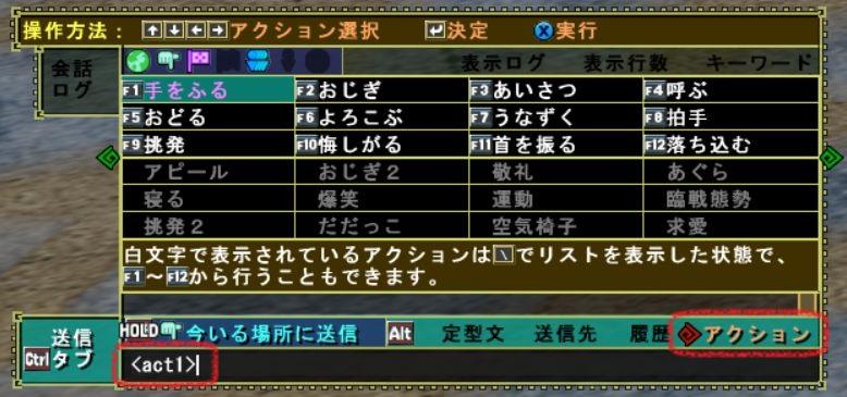 f:id:machikorokoro:20190806144732j:plain