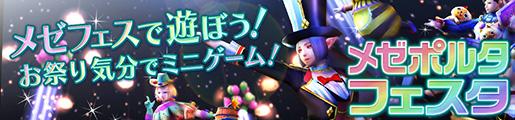 f:id:machikorokoro:20190808234706p:plain