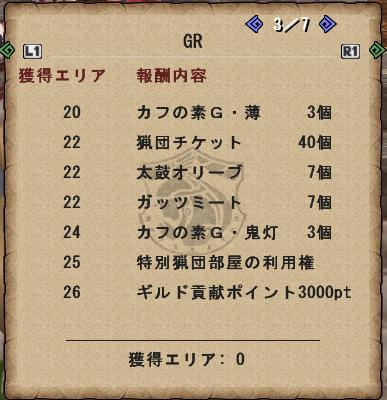 f:id:machikorokoro:20190814191135p:plain