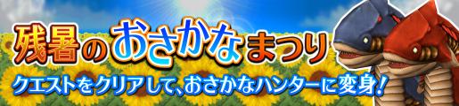 f:id:machikorokoro:20190829204158p:plain