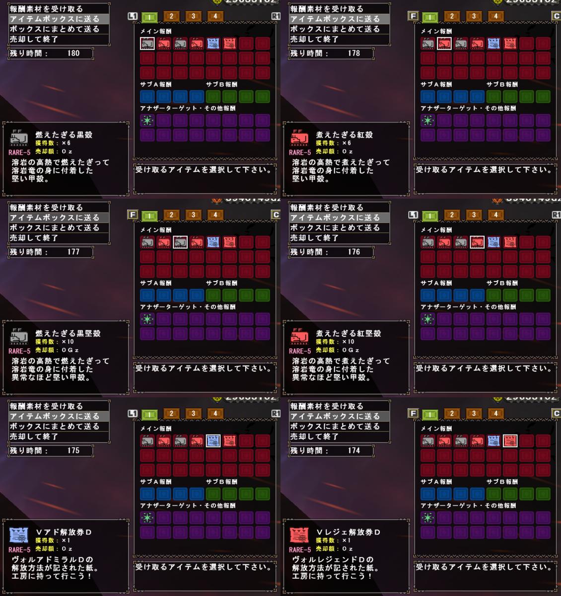 f:id:machikorokoro:20190829230958p:plain