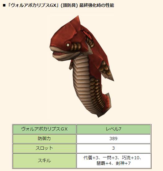 f:id:machikorokoro:20190830012632p:plain