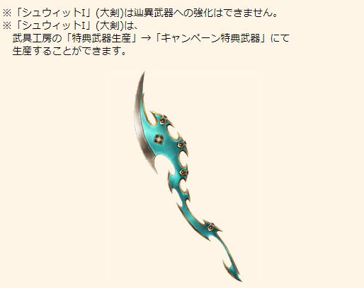 f:id:machikorokoro:20190905002235p:plain