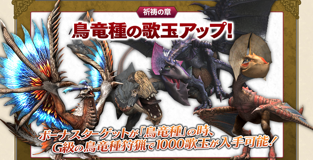 f:id:machikorokoro:20190905002851p:plain