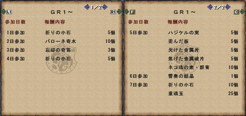f:id:machikorokoro:20190905003254p:plain