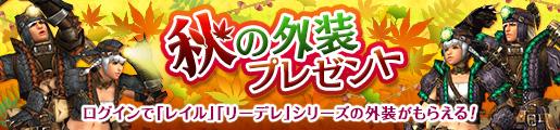 f:id:machikorokoro:20190905232529p:plain
