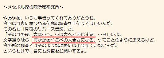 f:id:machikorokoro:20190906015800p:plain