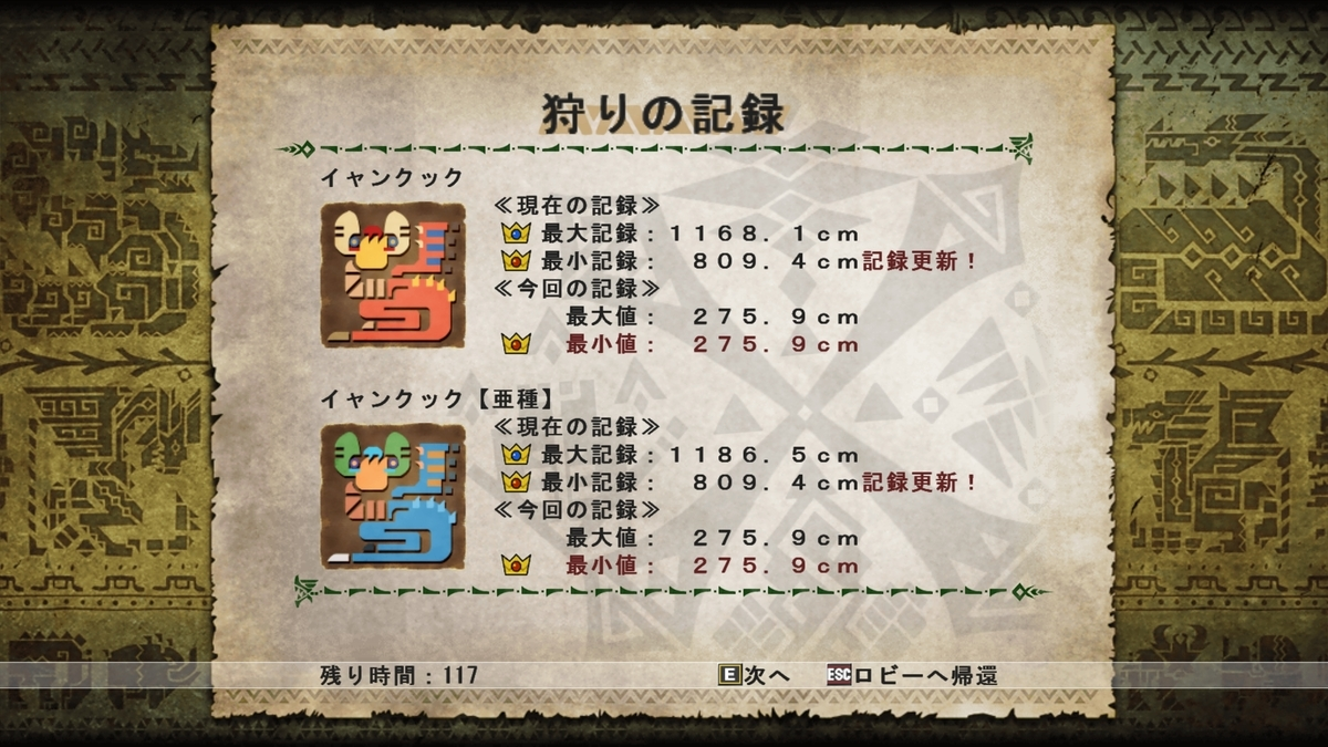 f:id:machikorokoro:20190906032412j:plain