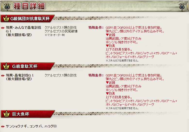 f:id:machikorokoro:20190909002327p:plain