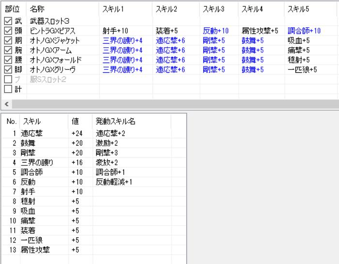 f:id:machikorokoro:20190909012753p:plain
