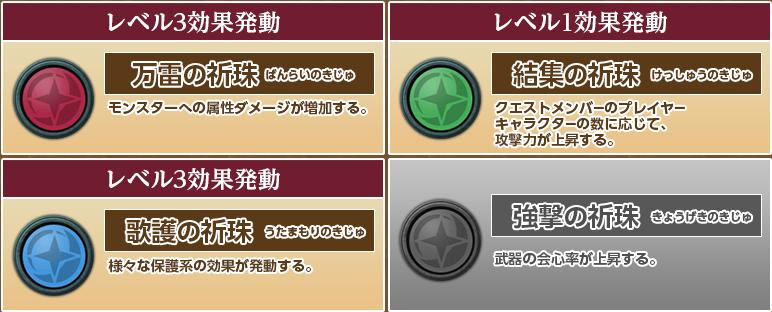 f:id:machikorokoro:20190912002513p:plain