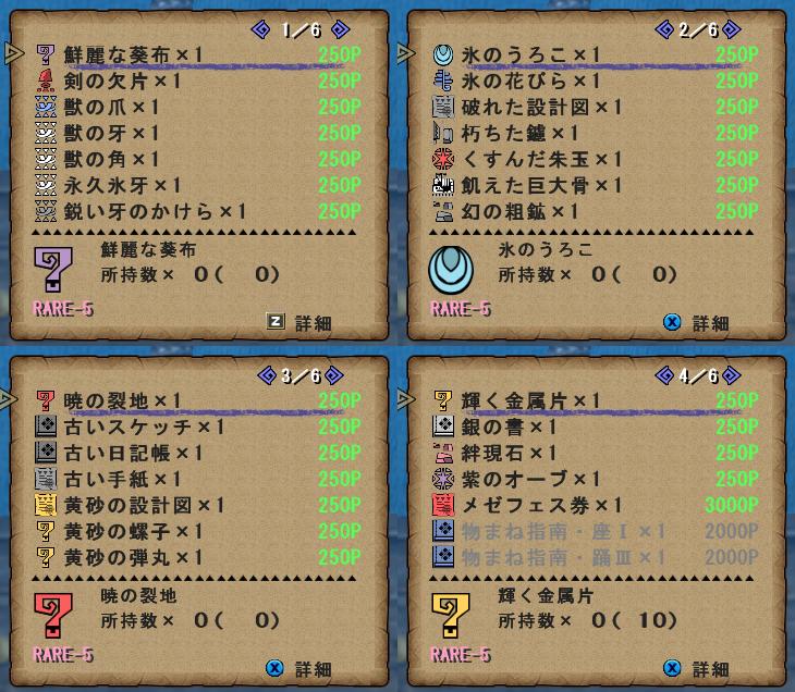 f:id:machikorokoro:20190920025543p:plain