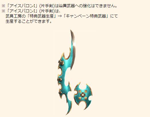 f:id:machikorokoro:20190925233848p:plain