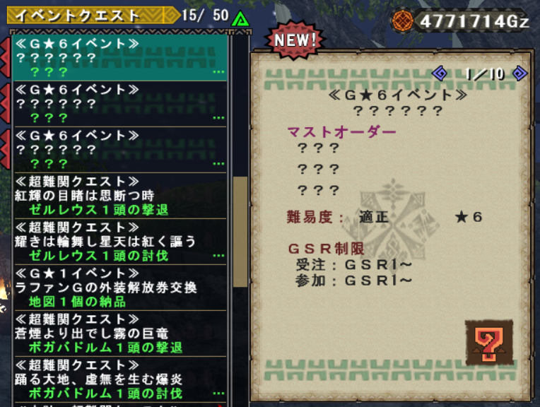 f:id:machikorokoro:20190928205954p:plain