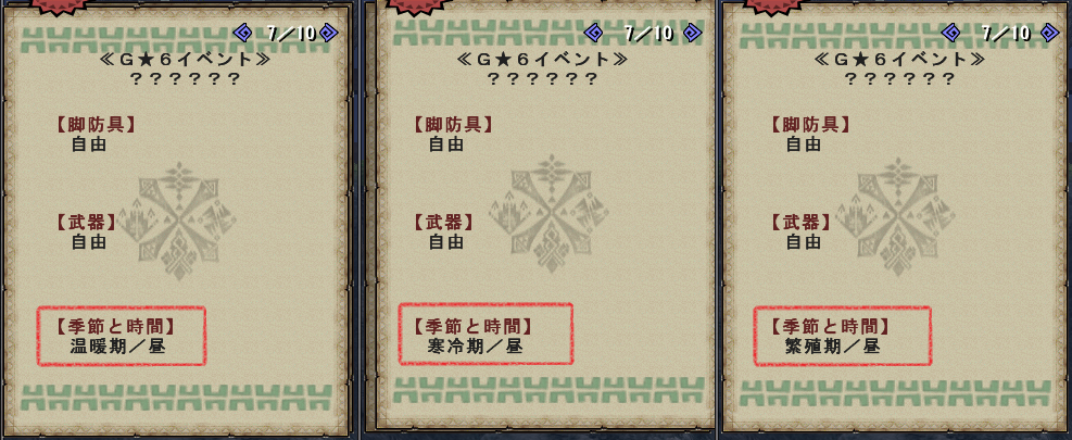 f:id:machikorokoro:20190928213728p:plain