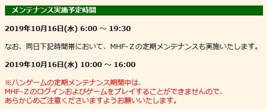 f:id:machikorokoro:20191014015410p:plain