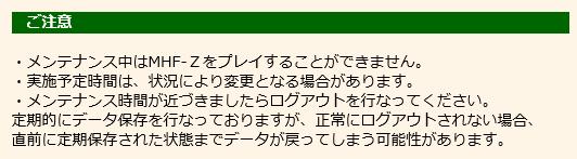 f:id:machikorokoro:20191014015439p:plain