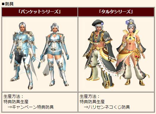 f:id:machikorokoro:20191017010935p:plain