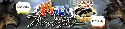 f:id:machikorokoro:20191017224734p:plain
