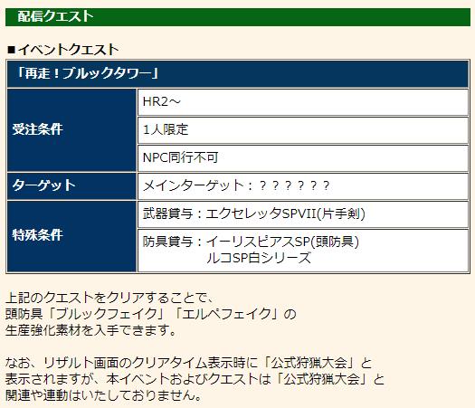 f:id:machikorokoro:20191017225254p:plain