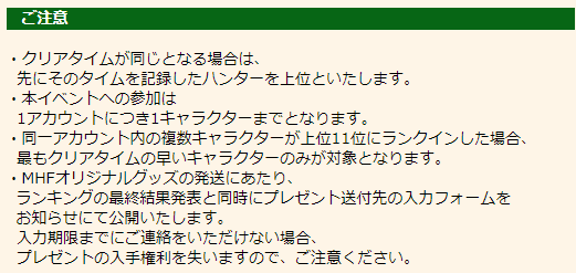 f:id:machikorokoro:20191017230559p:plain