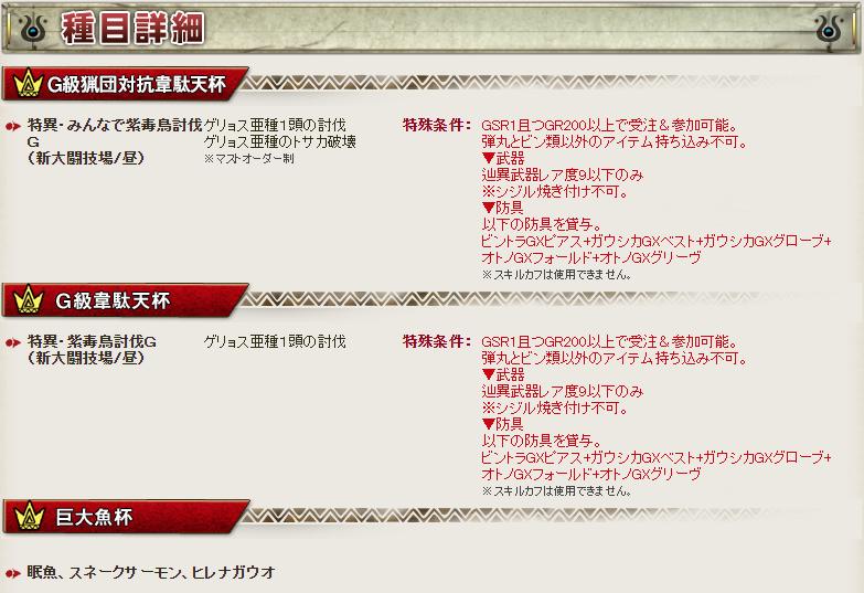 f:id:machikorokoro:20191019004543p:plain