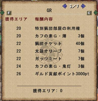 f:id:machikorokoro:20191024003024p:plain