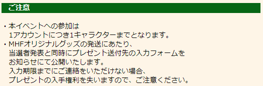 f:id:machikorokoro:20191025014334p:plain