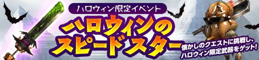 f:id:machikorokoro:20191026014055p:plain