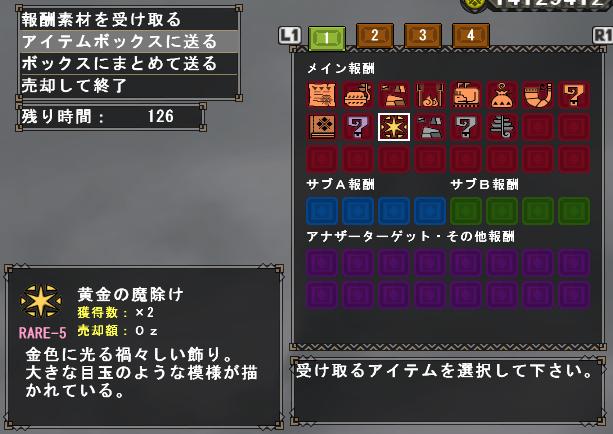 f:id:machikorokoro:20191026020012p:plain