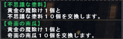 f:id:machikorokoro:20191026143600p:plain