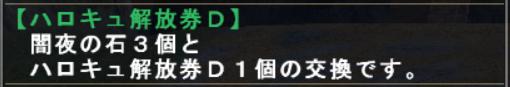 f:id:machikorokoro:20191026143704p:plain