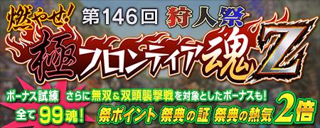 f:id:machikorokoro:20191026154755p:plain