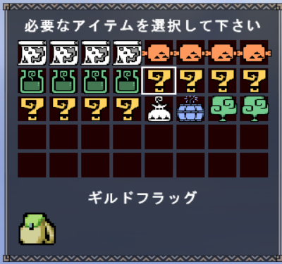 f:id:machikorokoro:20191026223551p:plain